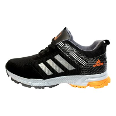 Chaussures Adidas Homme 2021